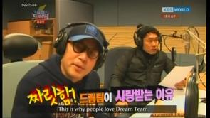 Dream Team S2 Ep.164
