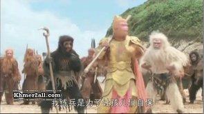 Thang Cheng V - Part 3