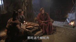 Thang Cheng V - Part 9