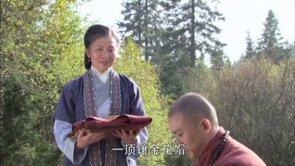 Thang Cheng V - Part 10