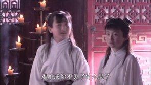 Thang Cheng V - Part 18