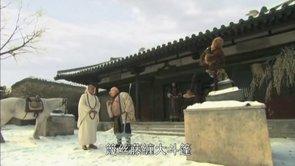 Thang Cheng V - Part 17