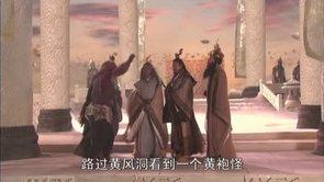 Thang Cheng V - Part 24