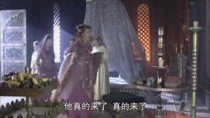 Thang Cheng V - Part 29