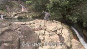 Thang Cheng V - Part 32