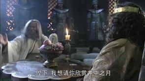Thang Cheng V - Part 28