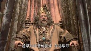 Thang Cheng V - Part 30