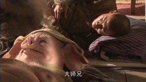 Thang Cheng V - Part 39