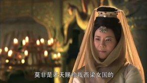 Thang Cheng V - Part 40