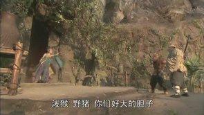 Thang Cheng V - Part 42
