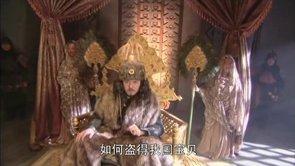 Thang Cheng V - Part 49