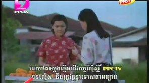 Chivet Knong Akear Kon Jrouk - Part 28