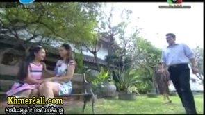 Mun Sneh Srey Kmao - Part 2