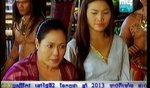 Preah Neang Amaya - Part 39