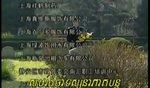 Kampoul Neak Bromanh - Part 9