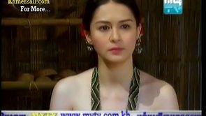 Preah Neang Amaya - Part 58-59