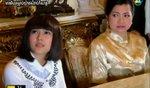 Thgnai Del Rung Cham - Part 21