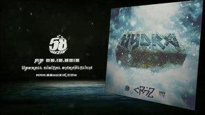 Cr7z, Absztrakkt, Geboren, Rappen, Hydra-EP, 2013