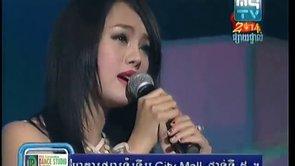 A1 Concert [02-Feb-2014]