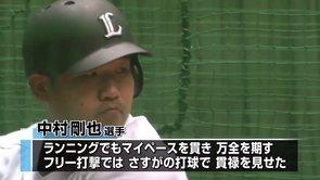 新生・埼玉西武の王座奪還へのカギを握るのはこの漢たち!!