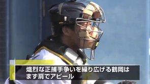 福岡ソフトバンクの熾烈なサバイバル!!開幕へ向け本当の戦いはこれから!!
