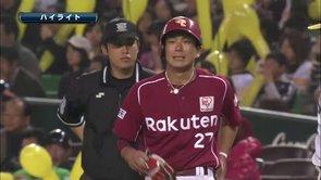 「首位打者宣言」の楽天・岡島が猛打賞の活躍