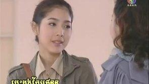 Besdoung Kbae Enthanou - Part 18