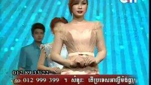 Show [07-Jun-2014]