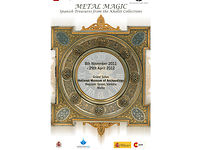 Metal Magic: Spanish Treasures from the Khalili Collection, The Auberge de Provence, Valetta, Malta