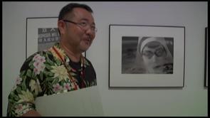 「東松照明写真展 太陽へのラブレター」