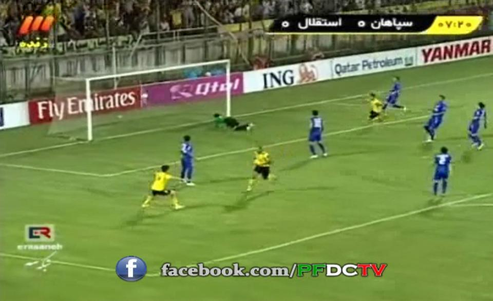 Sepahan Isfahan Vs. Esteghlal Tehran | MATCH HIGHLIGHTS [ACL 2012 - Round of 16]