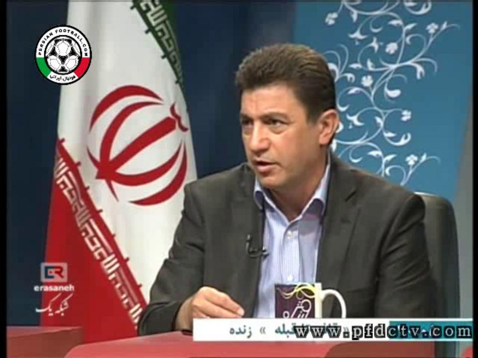 "Interview with Amir Ghalenoei on ""Varzesh va Mardom"" – 5/25/2012"