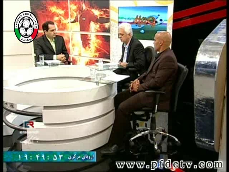Football e Iran – 5/30/2012