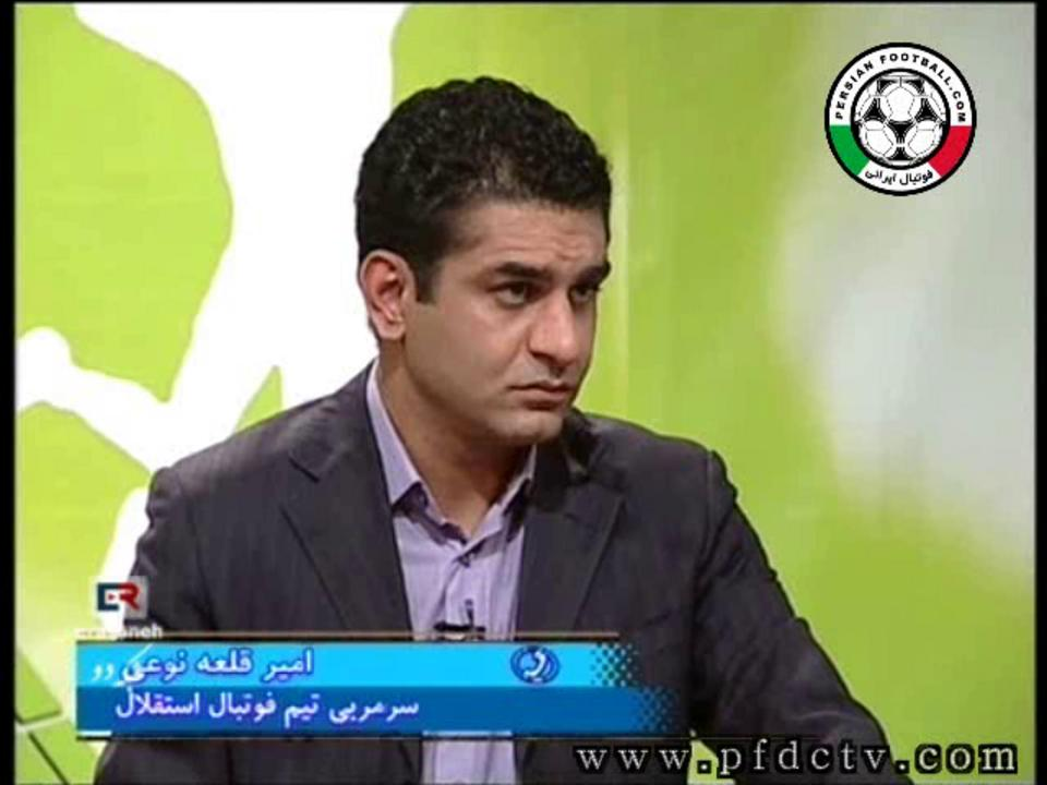 Interview with Amri Ghalenoei | Varzesh az Negahe do – 6/2/2012