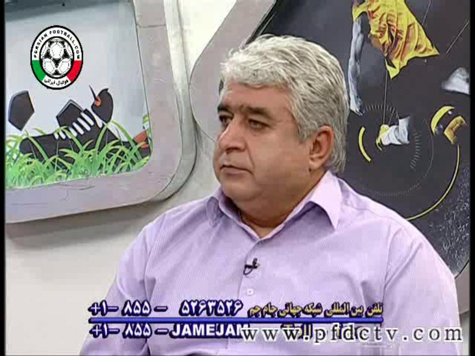 Interview with Hossein Shams | Football e Irani – 6/6/12