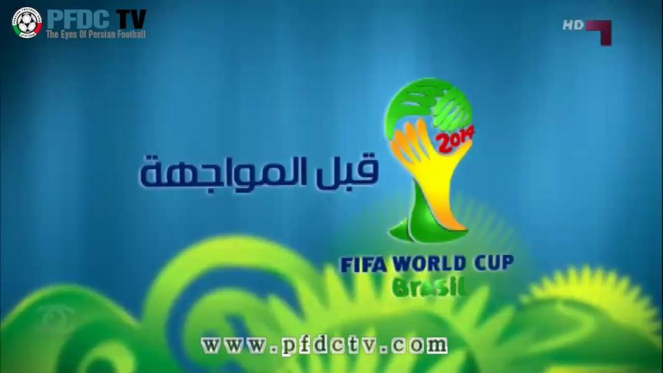 Al Kass Documentary about Iran football | Pre-Match show of WCQ 2014 between Iran and Qatar