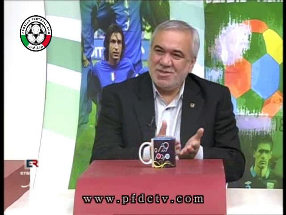 Interview with Ali Fathollahzadeh – Esteghlal Chairman (6/16/2012) | Varzesh va Mardom