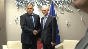 Meeting with the Prime Minister of Bulgaria, Boiko Borisov