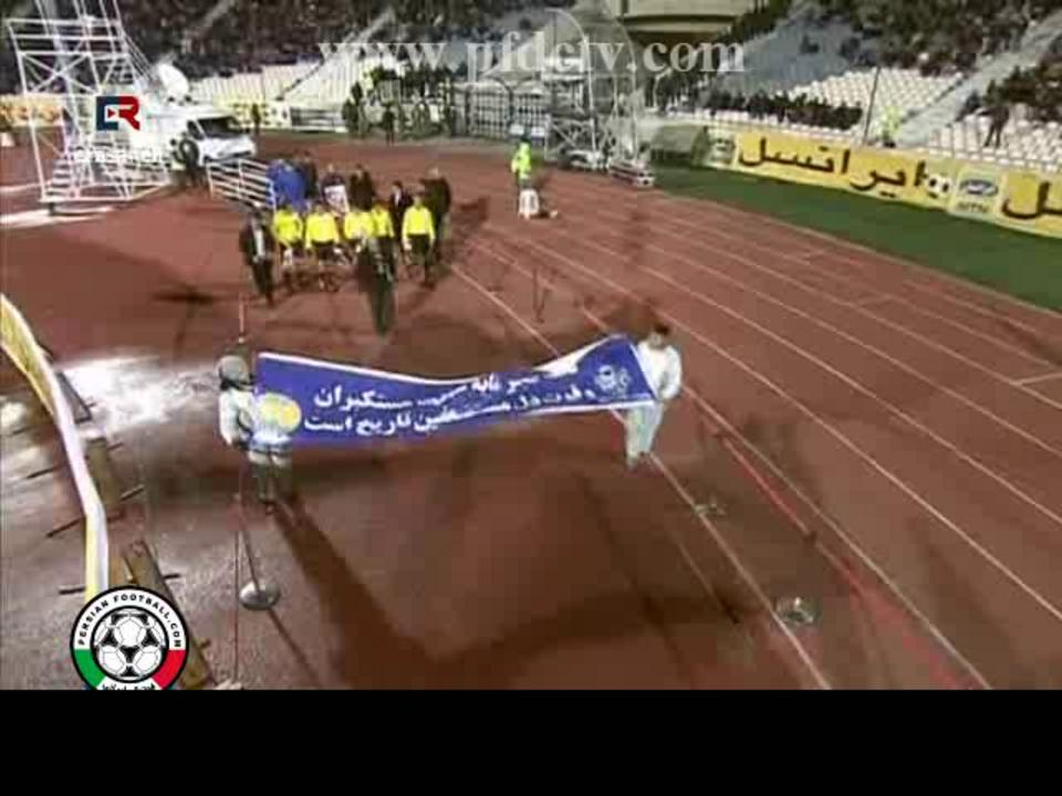 Persian Gulf Cup | Season Kick-Off – 2012/2013