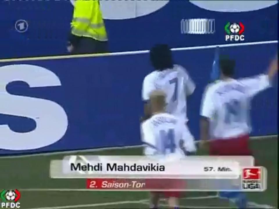 2005 | Hamburg VS Bremen – Mahdavikia's Goal