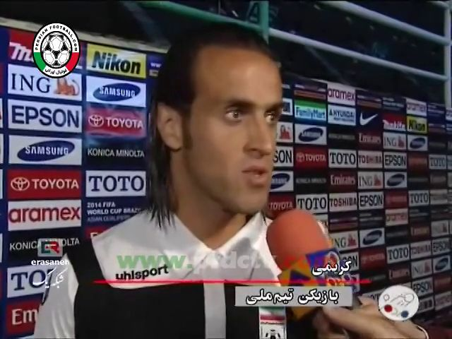 PART 2 | Post-Match Interviews —» Iran 1-0 South Korea
