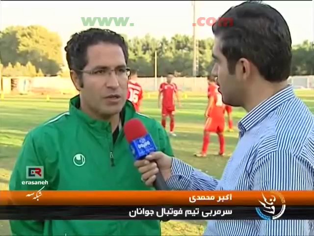 AFC U-19 Championship – 2012 | Interview with TM members