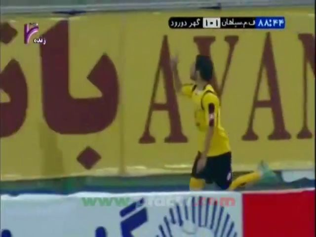 Sepahan Isfahan Vs. Gahar Zagros | FULL HIGHLIGHTS — IPL 12/13 — Week 11 * postponed