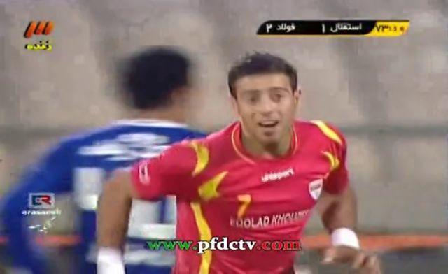 Esteghlal Tehran Vs. Foolad Khuzestan | FULL HIGHLIGHTS — IPL 12/13 — Week 16