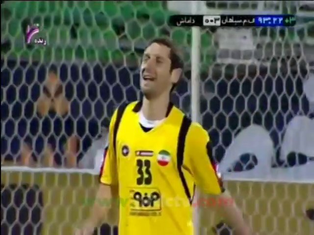 Sepahan Isfahan Vs. Damash Gilan | FULL HIGHLIGHTS — IPL 12/13 — Week 16