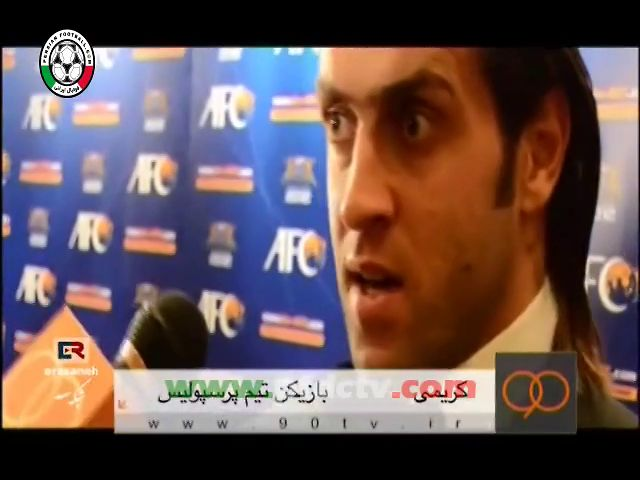 Interview with Ali Karimi after the AFC Awards 2012