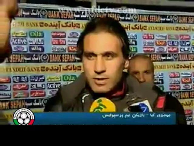 Interviews | Perspolis 2-2 Naft Abadan