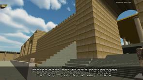 סיור וירטואלי • כך נראה בית המקדש על הר הבית