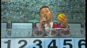 Immortal Song 2 Ep.79