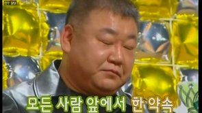 Hello Counselor Ep.102